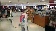 AAS免税店-大阪-AIian