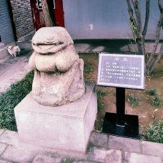 杨贵妃墓-兴平-一起去行走