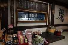 手打ち蕎麦 とも花-富士山-琛嗨鱼籽酱