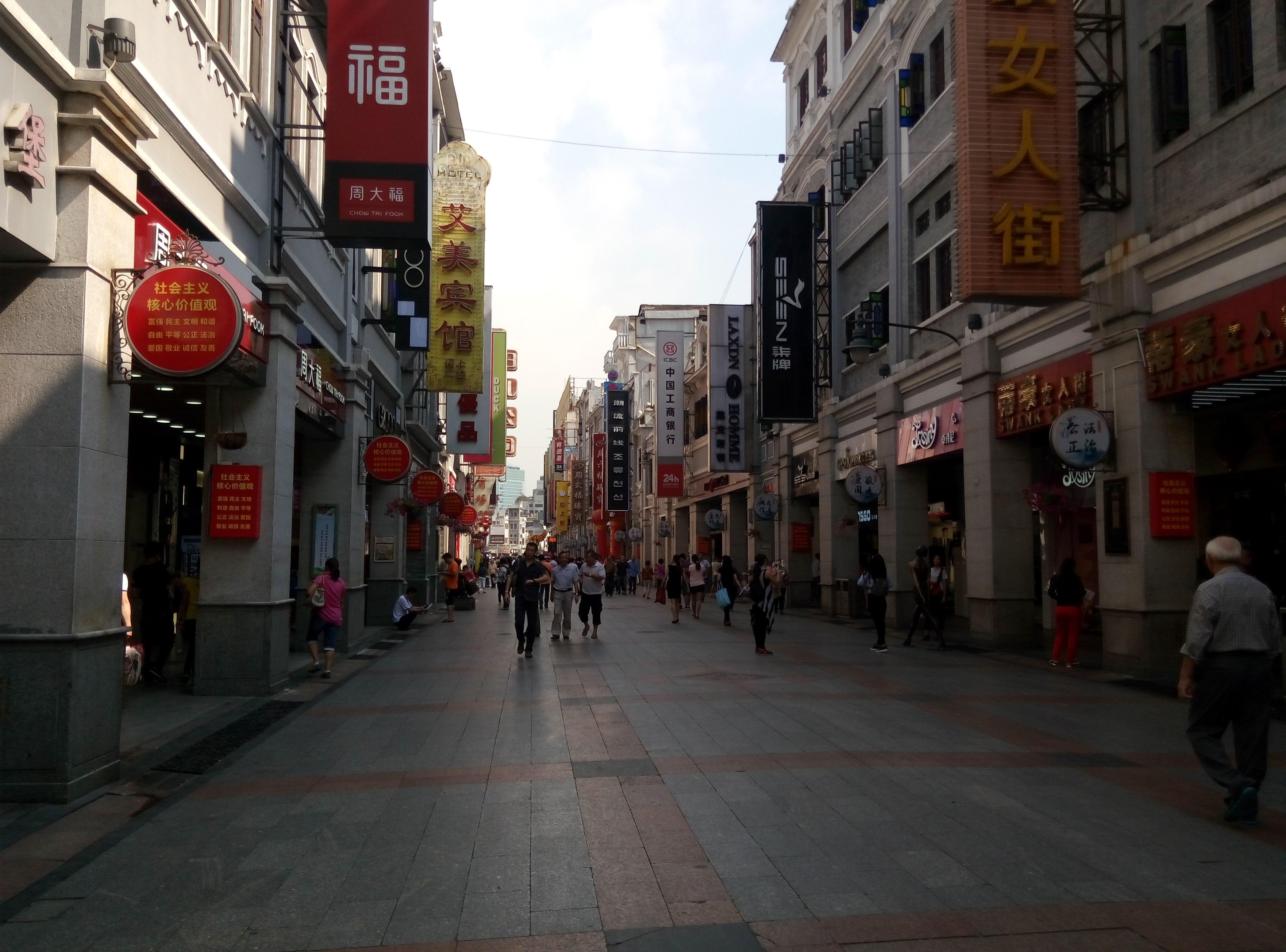 上下九步行街 - 广州游记攻略【携程攻略】