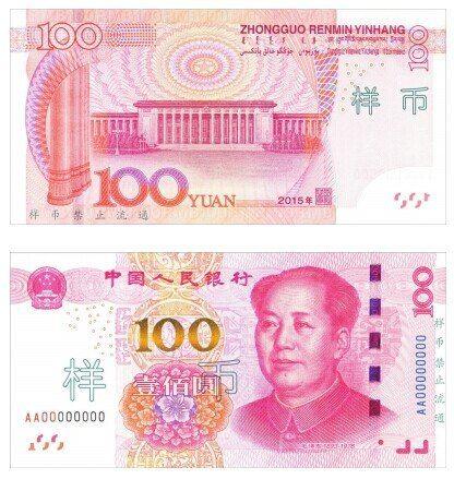 1万人民币有多厚_10万人民币钞票有多厚?全是100元面值-
