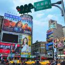 台北101大樓+台北貓空纜車+總統府+西門町+寧夏夜市一日遊(華人司機  台北市區接送)