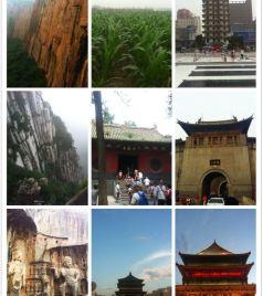 河南蒙古族自治县游记图文-河南、陕西的疯狂半个月自助游(附超详细攻略)