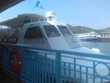 索罟湾码头-香港-闲看日月