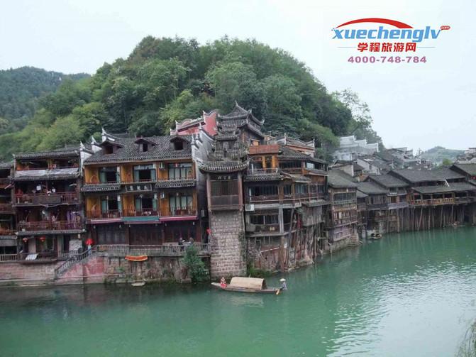 湖南凤凰两天一夜毕业旅游图片