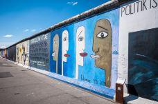 东边画廊-柏林-是条胳膊