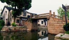 五福桥-西塘-克克克里斯