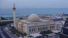 科威特大清真寺