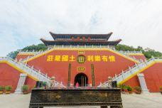 化成禅寺-宜春-doris圈圈