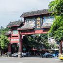 Private Tour: Chongqing Ciqikou Old Town, Hongya Cave, Chaotianmen Wharf