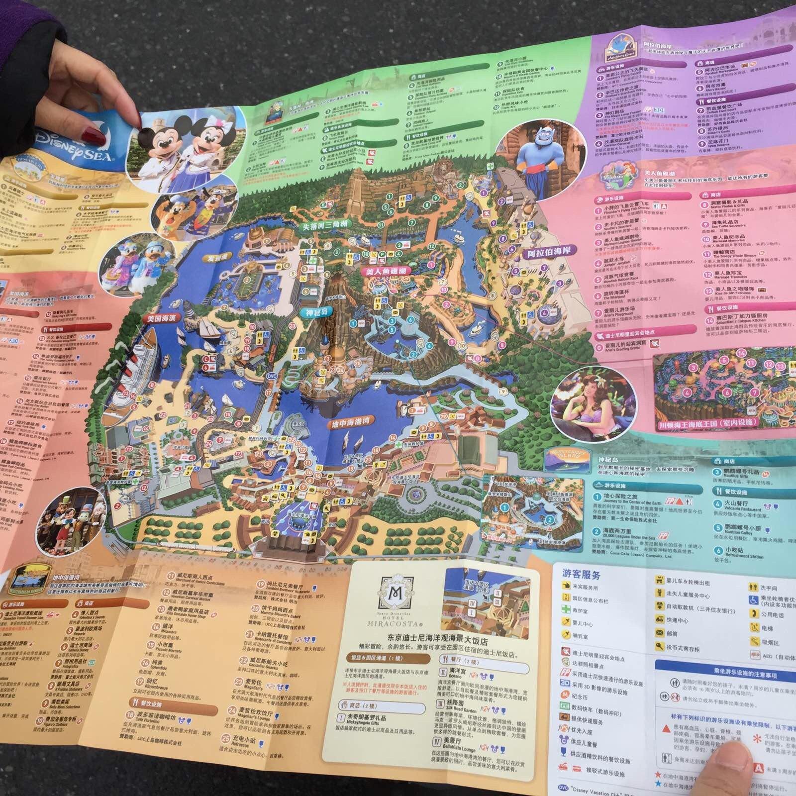东京迪士尼sea地图高清