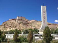 江孜宗山古堡-江孜-周周要开始好好学习了