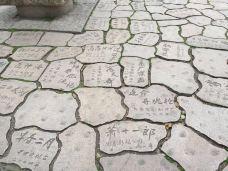 中国同里影视摄制基地-同里-Moz-dingding