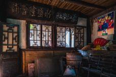 尧坝古镇-泸州-doris圈圈