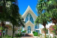 水晶教堂-关岛-加藤颜正Kato