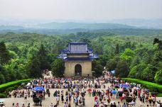 南京-如果有一天