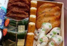 箱根美食图片-鱼糕