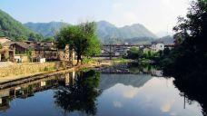 瑶里瓷茶古镇