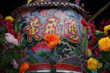 佛山祖庙-佛山-小肠气