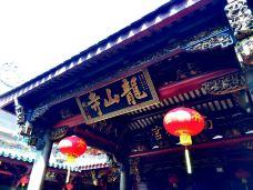 龙山寺-泉州-M23****612