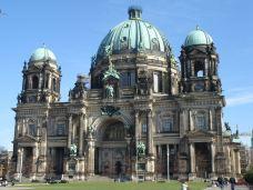 柏林大教堂-柏林-门子乀