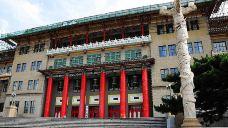 吉林大学博物馆