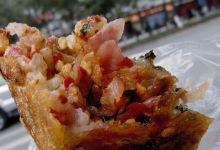 宜昌美食图片-萝卜饺子