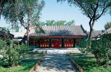 恭王府-北京-小惑哥nomad