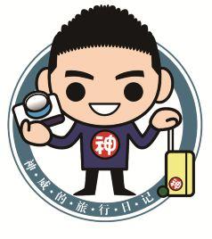 广安游记图文-神威#寰行中国#武汉到成都文化自驾之旅