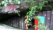 玄素洞风景区-咸宁-马百人