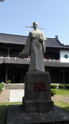 王安石纪念馆-抚州-降虫十八
