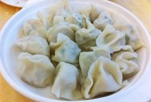 烟台美食图片-鲅鱼水饺