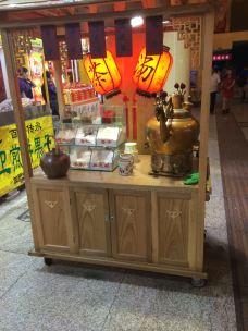 南市食品街-天津-短笛