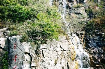 山东蓬莱长岛的图片_济南黄金谷瀑布群风景区攻略,济南黄金谷瀑布群风景区门票/游玩 ...
