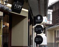 kinari有马温泉店-神户-ZeroCK