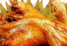 常熟美食图片-常熟叫花鸡