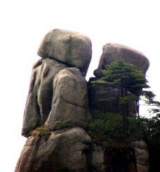 三清山风景区-三清山-天下第一游客