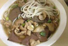 温州美食图片-猪脏粉
