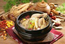 济州岛美食图片-人参鸡汤