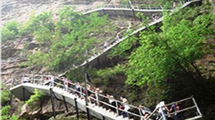 太行屋脊栈桥