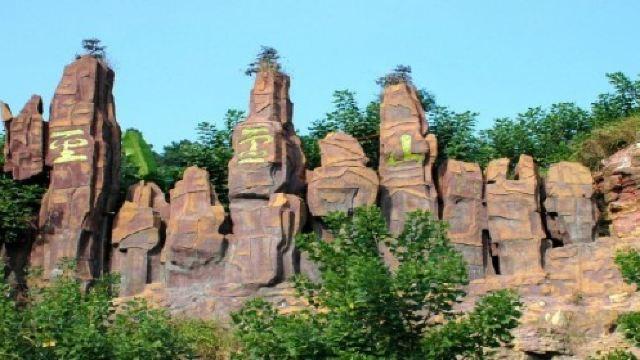 张掖丹霞国家地质公园游玩攻略