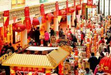 南市食品街-天津-马百人