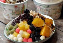 高雄美食图片-台湾冰品