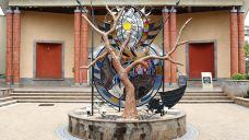 内罗毕国家博物馆