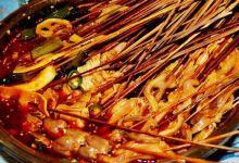 峨眉山美食图片-钵钵鸡