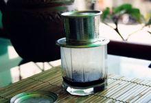 胡志明市美食图片-滴漏咖啡