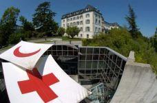 国际红十字会及红新月会博物馆-日内瓦-门子乀