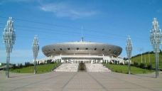 益阳奥林匹克公园