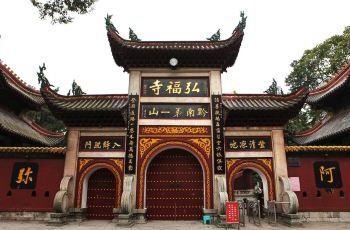 「弘福寺」的圖片搜尋結果