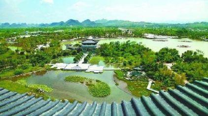 桂林园博园4